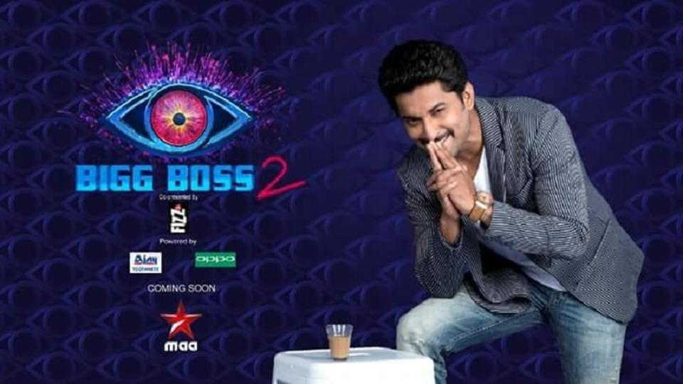 Bigg Boss Telugu Season 2 Final Contestants