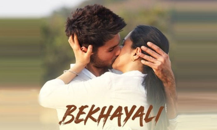 bekhyali lyrics